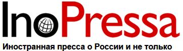 V-logo-inopressa_ru