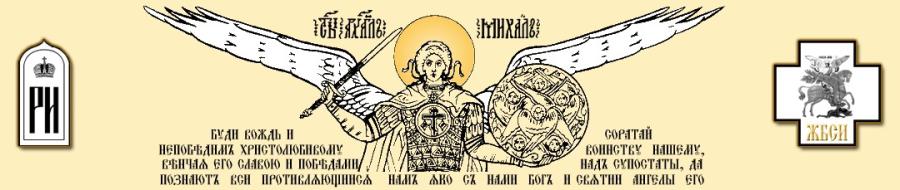 Лого-rusidea_org