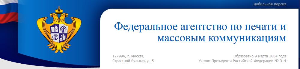 V-logo-fapmc_ru