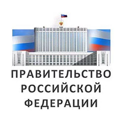 V-logo-Правительство РФ
