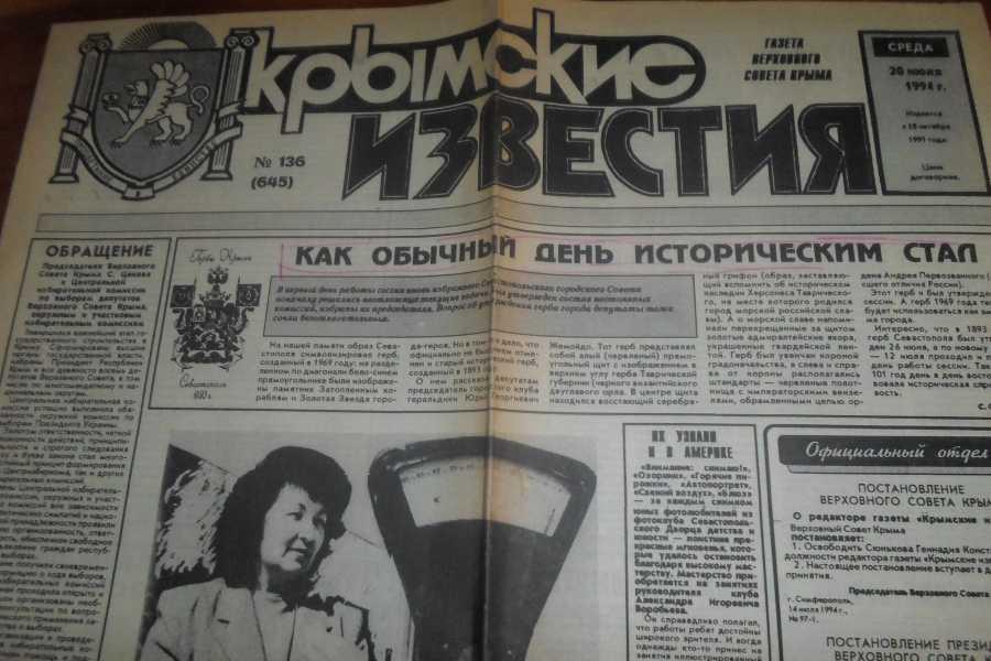 20180615_12-32-А царский герб был узаконен и в украинском Севастополе!