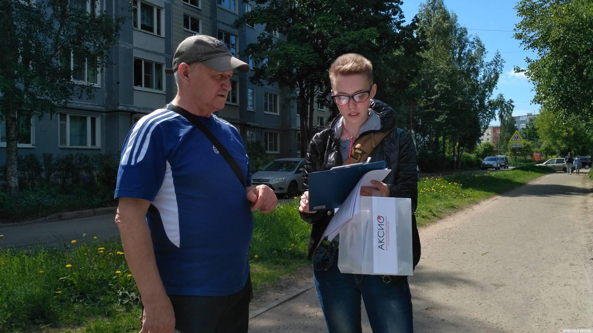20180602_15-00-В Гатчине начался соцопрос об отношении к замене советских топонимов-pic1