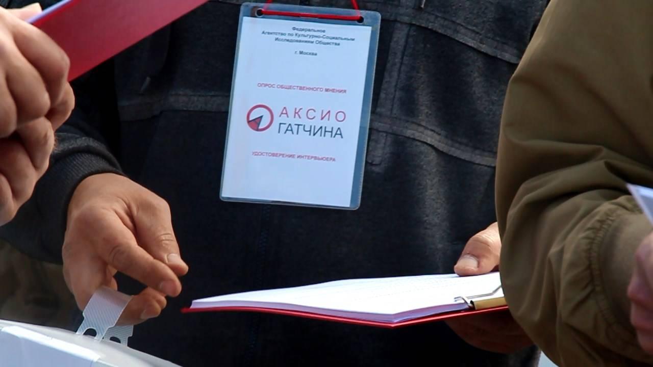 20180604_03-37-В Гатчине опросили 7,5 тыс. человек об их отношении к советским топонимам-pic1