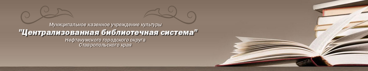 V-logo-cbs-ngosk_ru
