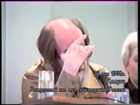 А И Солженицын в Калуге, 1998