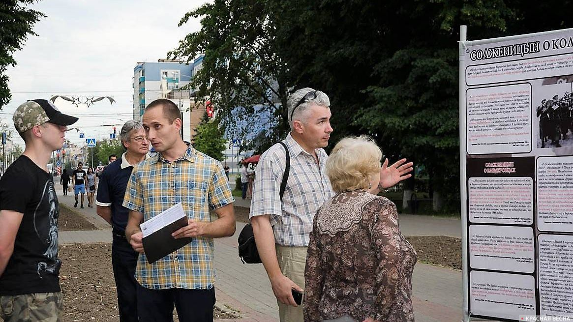 20180623_17-49-Массовый пикет в Калуге- Солженицына нужно изъять из школьной программы-pic1