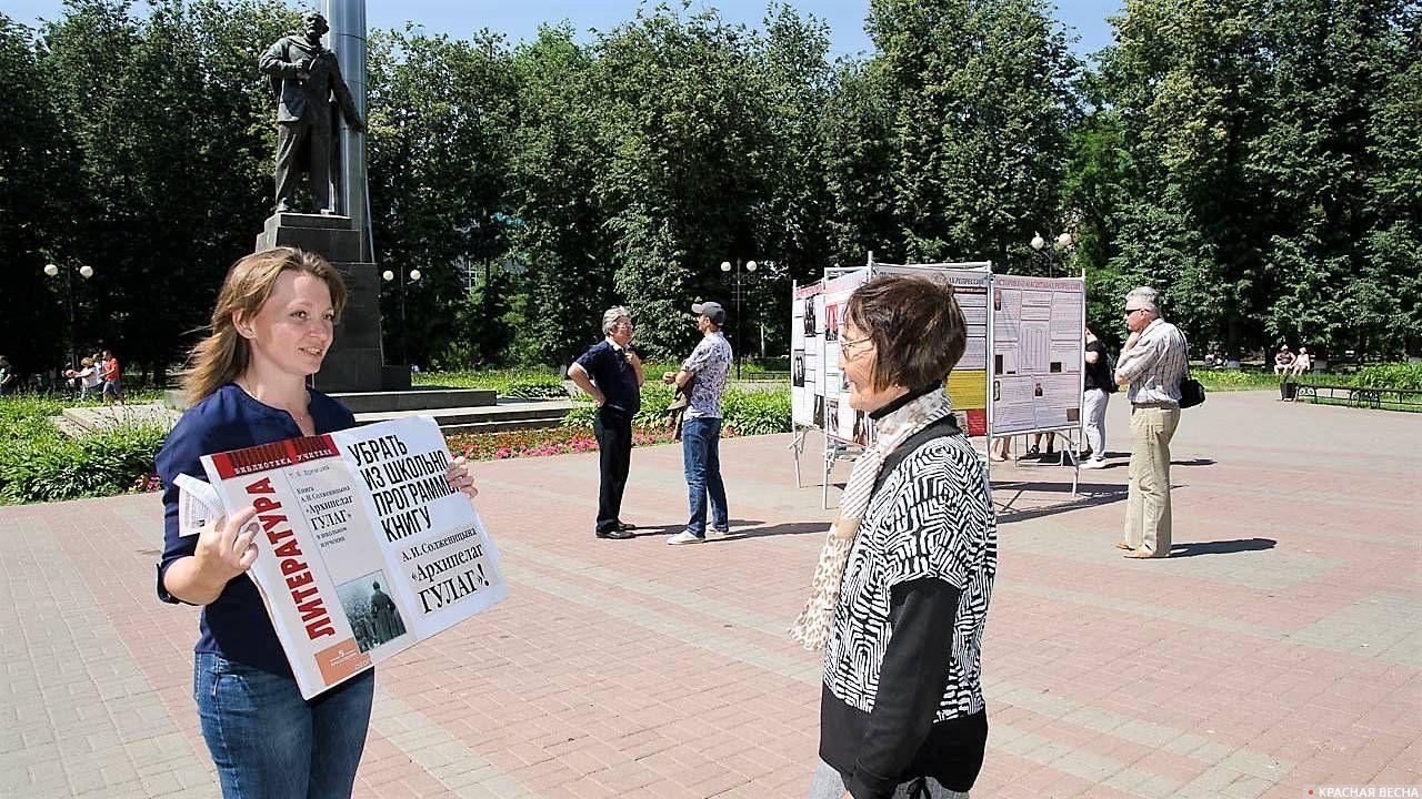 20180623_17-49-Массовый пикет в Калуге- Солженицына нужно изъять из школьной программы-pic2