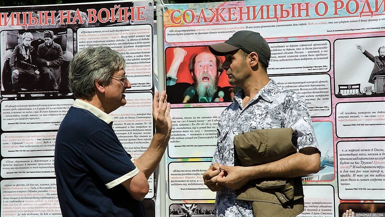 20180623_17-49-Массовый пикет в Калуге- Солженицына нужно изъять из школьной программы-pic3