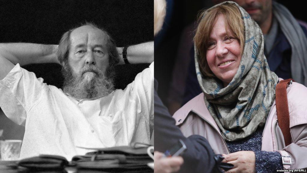 20180623-В Москве до конца года должен появиться памятник Солженицыну