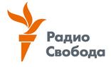 V-logo-Радио Свобода