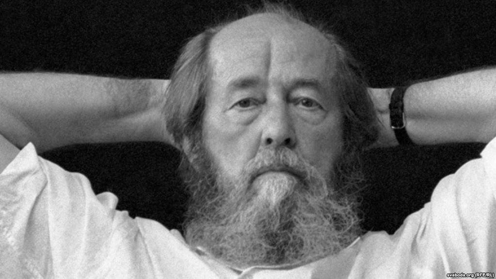 05-20180622-В Москве до конца года должен появиться памятник Солженицыну-Радио Свобода