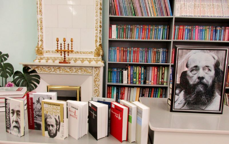 20180622-Мероприятия к 100-летию со дня рождения А.И. Солженицына