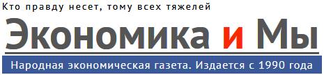 V-logo-economicsandwe_com