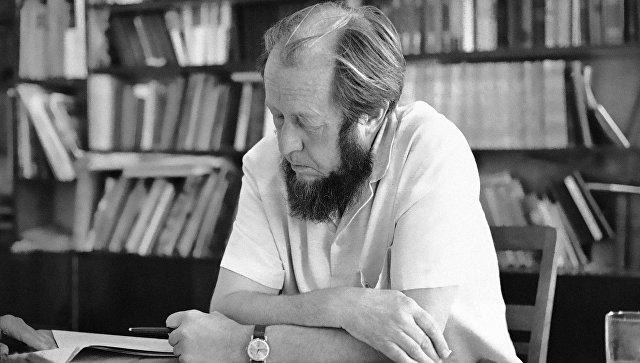 20180630_05-39-American Thinker объяснил, почему Солженицын был прав насчет Запада