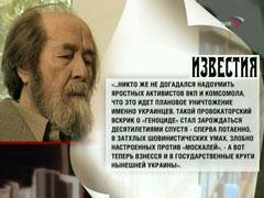 20080406-Александр Солженицын- голодомор - басня для Запада-pic-3