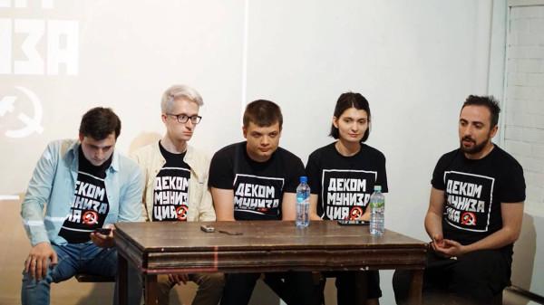 20180625_00-53-Участники конференции «Декоммунизация» потребовали «Русского Нюрнберга»-pic3