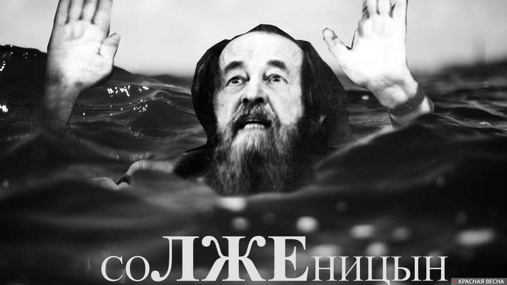 20180702_23-50-Филолог о Солженицыне- его нужно изучать, но не в школе-pic1