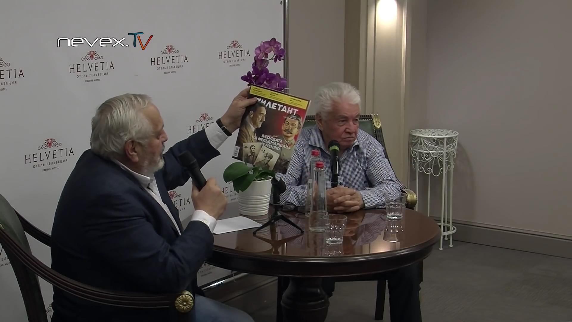 Владимир Войнович - Дилетантские чтения