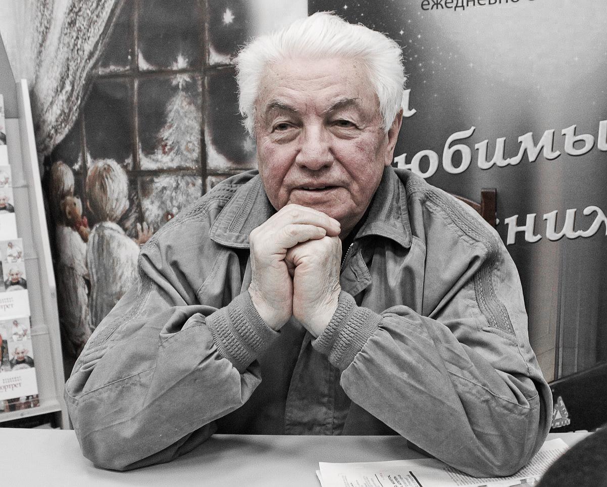 Владимир Войнович. Портрет на фоне мифа