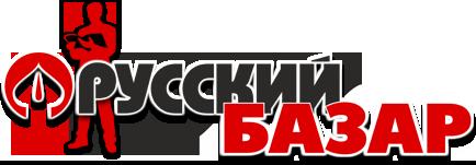 V-logo-russian-bazaar_com