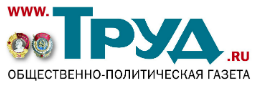 V-logo-trud_ru