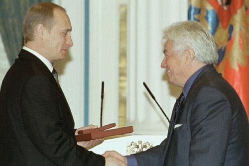 Владимир Путин и Владимир Войнович, вручение Государственной премии, 2001 г.