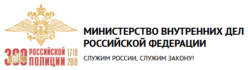 V-logo-мвд_рф