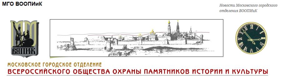20130413-МГО_ВООПИиК