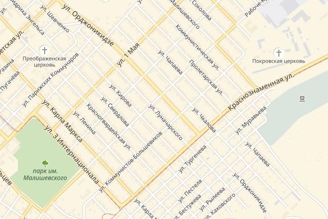 Улицы, названные в честь большевиков и революционеров в Орске