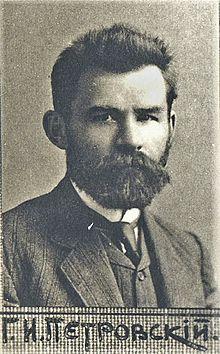 Григорий Иванович Петровский, 1917