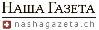 V-logo-nashagazeta_ch