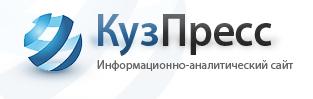V-logo-kuzpress_ru