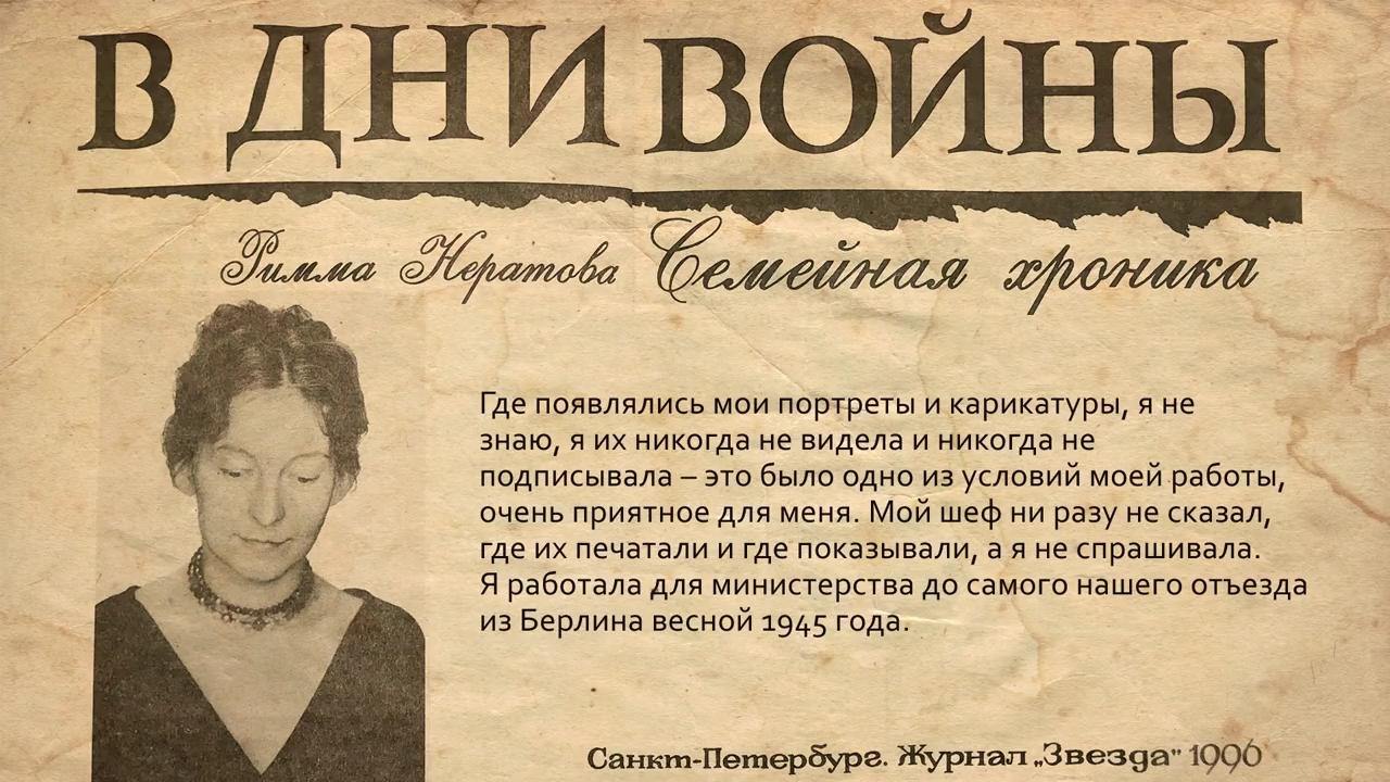 Плохой сигнал. На кого ссылался Солженицын?