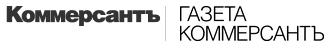 V-logo-.kommersant_ru