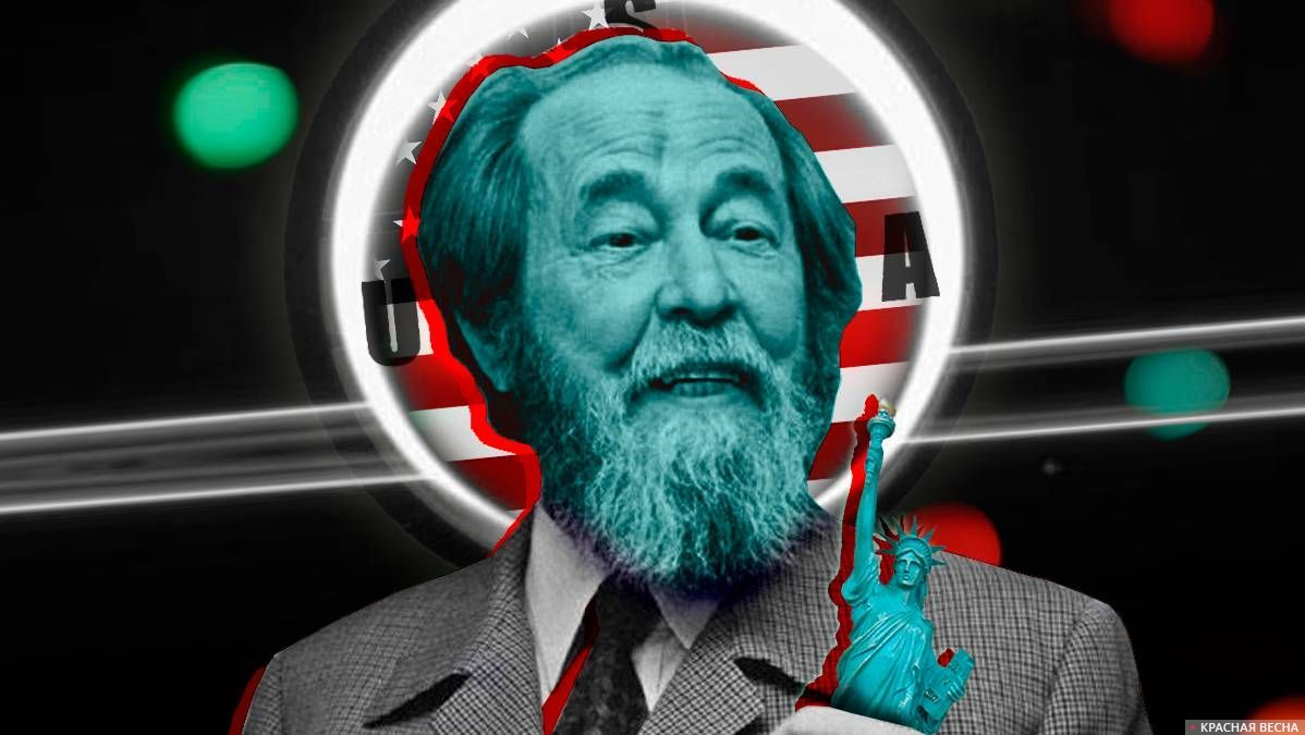 20180804_02-25-Жители Кисловодска — властям- памятник Солженицыну нам не нужен!-pic1