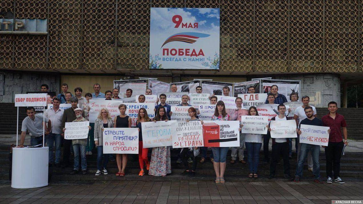 20180804_17-28-Кисловодчане на пикете выступили против установки памятника Солженицыну-pic1