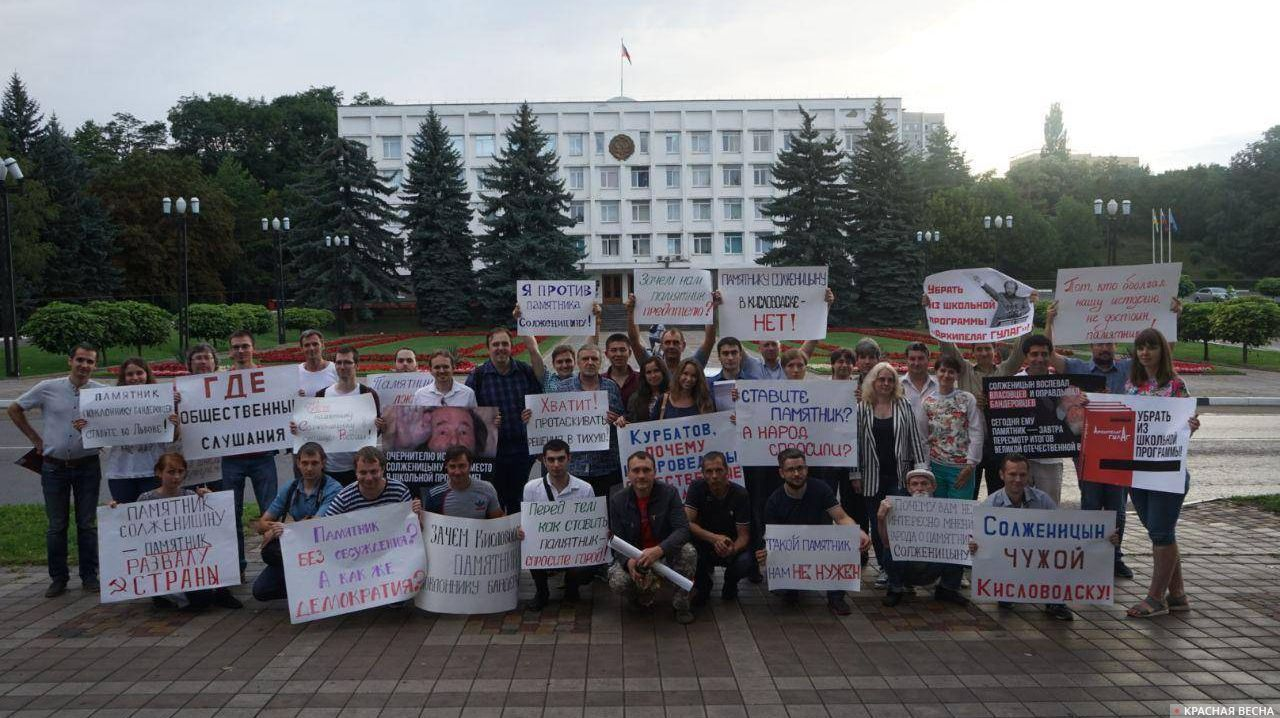 20180804_20-44-Против памятника Солженицыну в Кисловодске собрали более 150 подписей-pic1