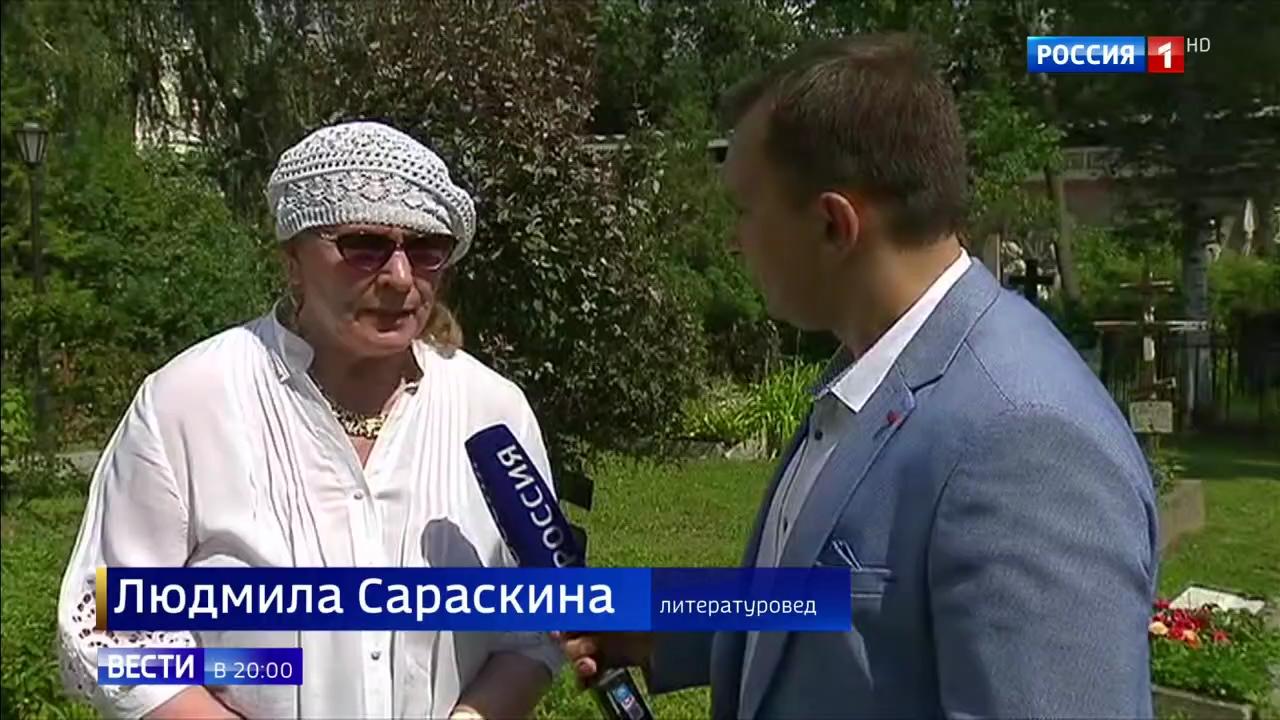 Вести.Ru- Современен как никто- 10 лет назад не стало Солженицына