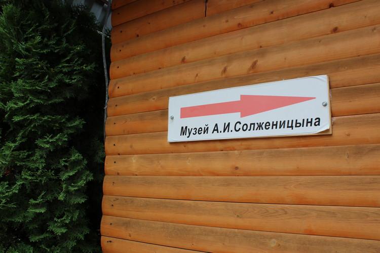 20180803-На родине А.И. Солженицына прошла юбилейная «проходка», посвященная памяти писателя-pic17~IMG_9487