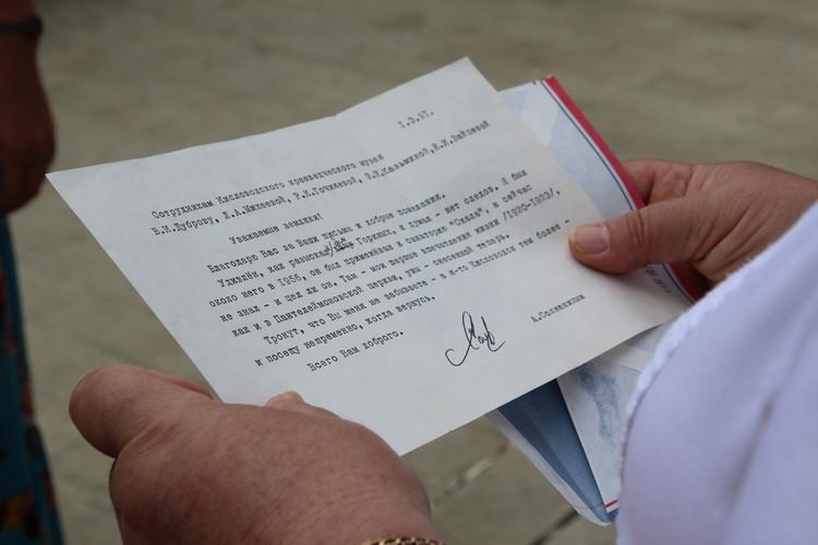 20180803-На родине А.И. Солженицына прошла юбилейная «проходка», посвященная памяти писателя-pic20~IMG_9498