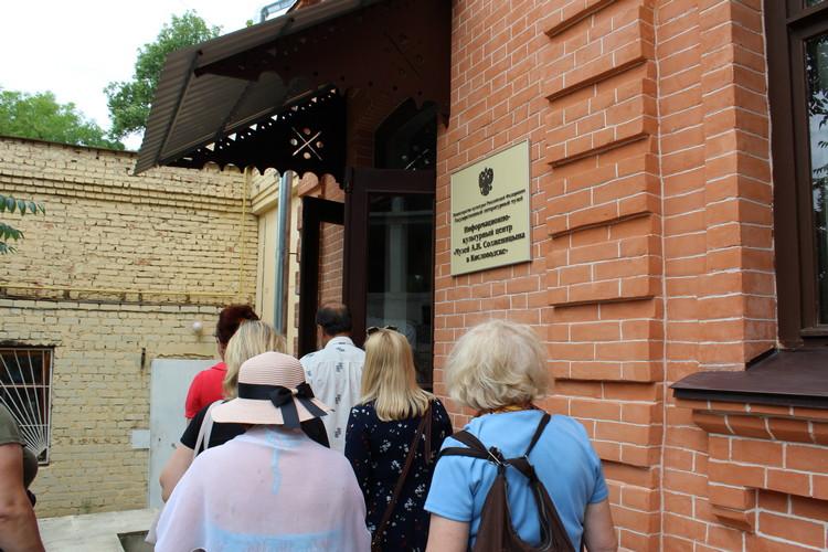 20180803-На родине А.И. Солженицына прошла юбилейная «проходка», посвященная памяти писателя-pic21~IMG_9499