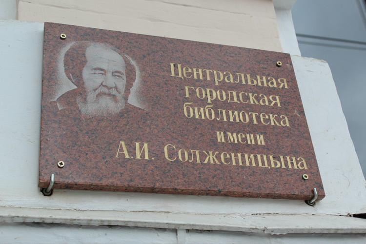 20180803-На родине А.И. Солженицына прошла юбилейная «проходка», посвященная памяти писателя-pic40~IMG_9652