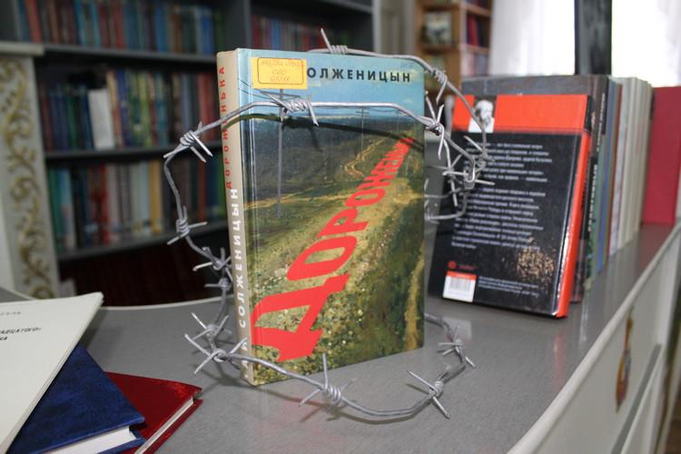 20180803-На родине А.И. Солженицына прошла юбилейная «проходка», посвященная памяти писателя-pic41~IMG_9655