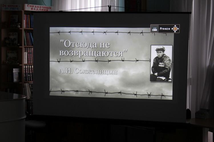 20180803-На родине А.И. Солженицына прошла юбилейная «проходка», посвященная памяти писателя-pic46~IMG_9673