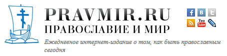20160203-www_pravmir_ru