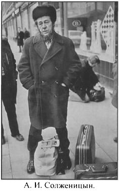 А. И. Солженицын-x1