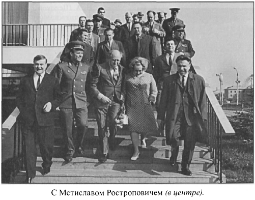 Министр Щелоков-с027