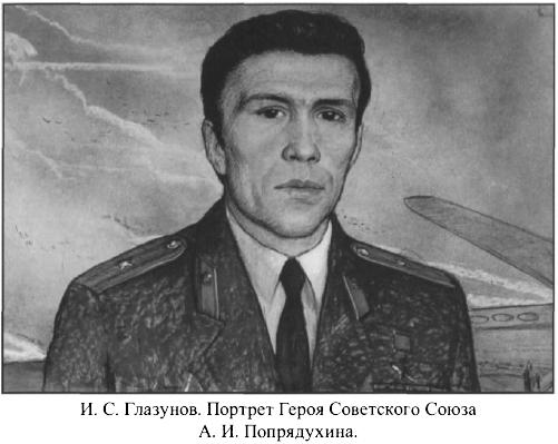Министр Щелоков-с029