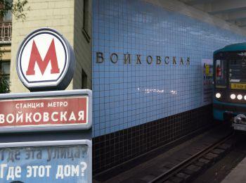 http://www.sovsekretno.ru/authors/id/330