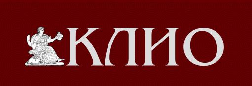 V-logo-istoriki_su